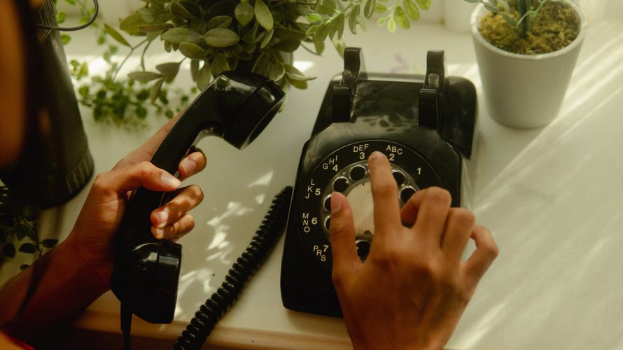 IP電話「Grandstream GXP1450」を設定する方法
